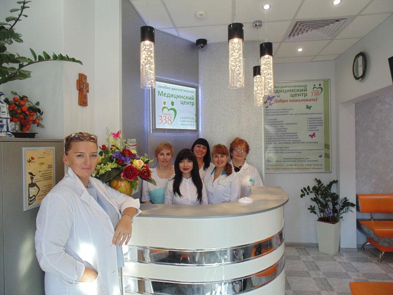 Зеленоград Медицинский Центр 338