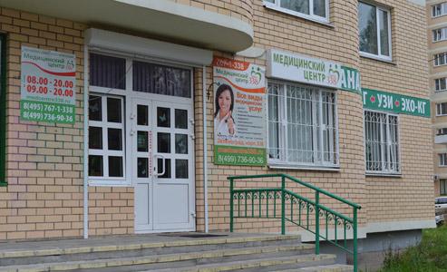 Приемное отделение инфекционной больницы тюмень